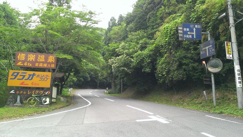 御斉峠-信楽-丸柱02