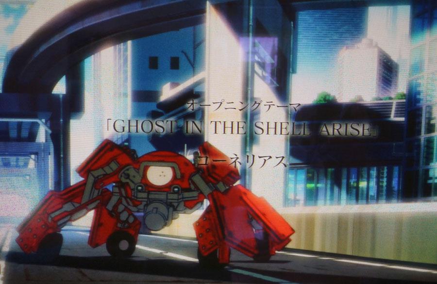 攻殻機動隊ARISE01