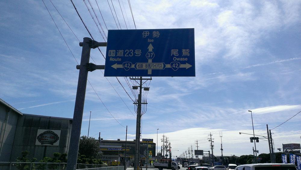 2013_09_09_04