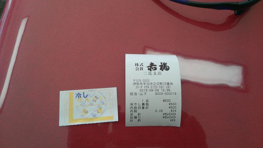 2013_09_09_18