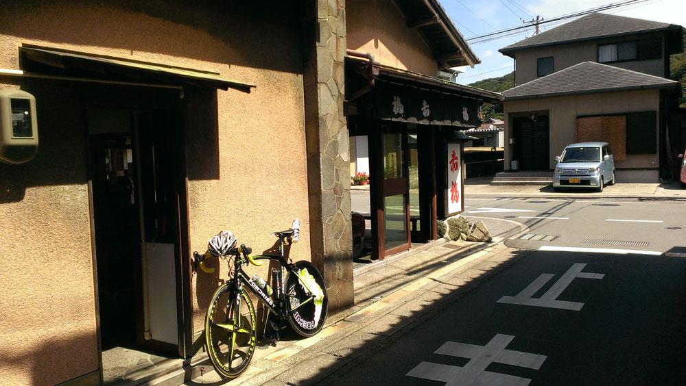 2013_09_09_23