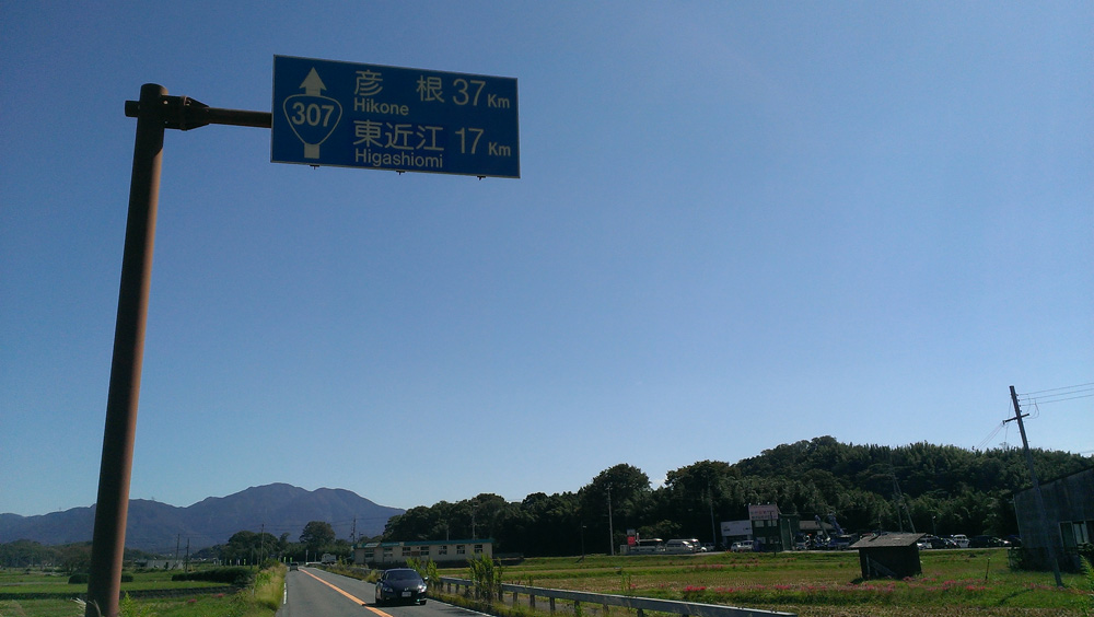 20140927002