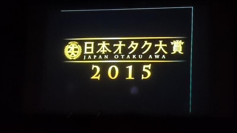 20160116009