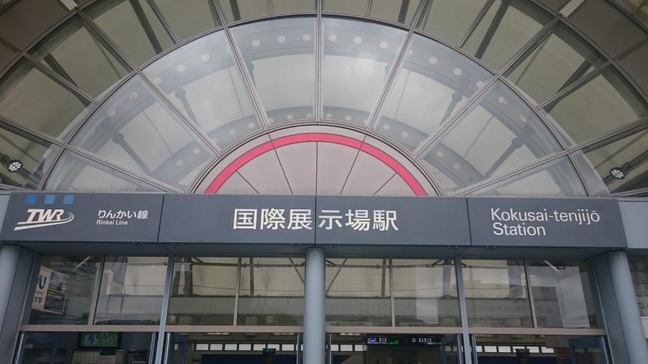 20160827 (1)